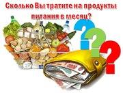 Торговая сеть гипермаркетов «Едоша» в Украине.